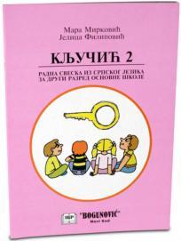 Ključić 2, radna sveska iz srpskog jezika za drugi razred osnovne škole