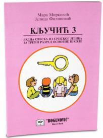 Ključić 3, radna sveska iz srpskog jezika za treći razred osnovne škole