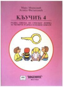Ključić 4, radna sveska iz srpskog jezika za četvrti razred osnovne škole