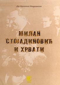 Milan Stojadinović i Hrvati