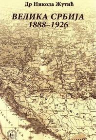 Velika Srbija 1888-1926.