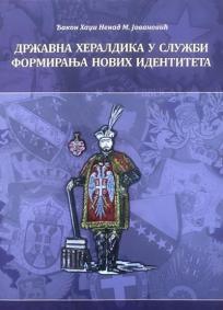 Državna heraldika u službi formiranja novih identiteta