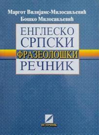 Englesko-srpski frazeološki rečnik