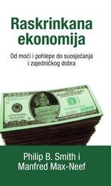 Raskrinkana ekonomija
