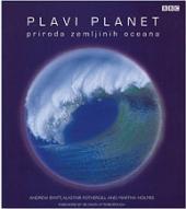 Plavi planet