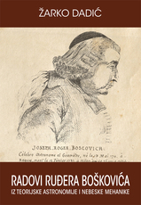 Radovi Ruđera Boškovića iz teorijske astronomije i nebeske mehanike