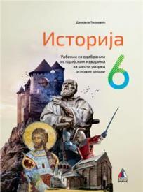 Istorija 6, udžbenik