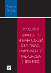 Egzaktne znanosti u Hrvata u doba kulturnog i znanstvenog preporoda (1835-1900)