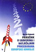 Priručnik o ugovorima i natječajnim procedurama europske komisije