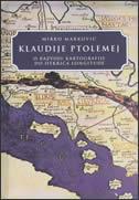 Klaudije Ptolemej