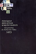 Povijest hrvatske književnosti 1