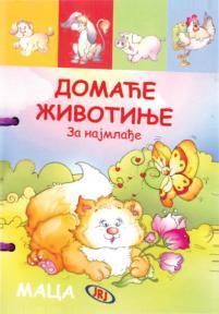 Karton slikovnica - Domaće životinje