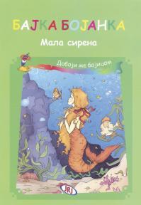 Mala sirena - bajka bojanka