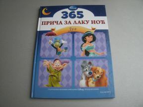 365 priča za laku noć - Jul