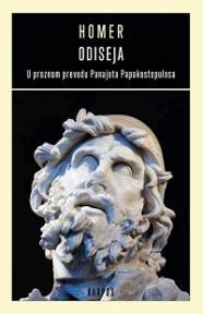 Odiseja: U proznom prevodu Panajotisa Papakostopulosa