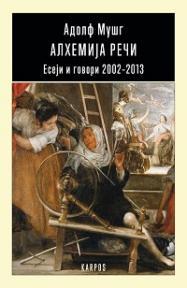 Alhemija reči: Eseji i govori 2002-2013.