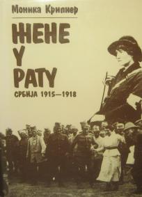 Žene u ratu Srbija 1915-1918