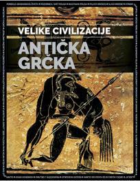 Velike civilizacije: Antička Grčka