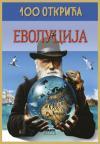 Evolucija: 100 otkrića