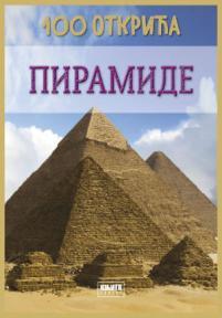 Piramide: 100 otkrića