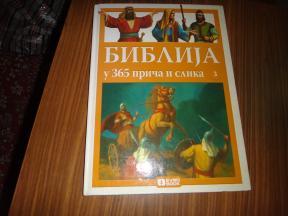 biblija u 365 prica i slika, 3 knjiga