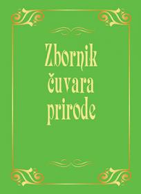 Zbornik čuvara prirode (crno-belo izdanje)