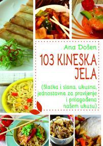 103 kineska jela