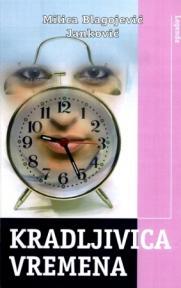 Kradljivica vremena