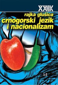 Crnogorski jezik i nacionalizam