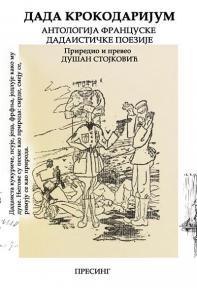 Dada krokodarijum: Antologija francuske dadaističke poezije
