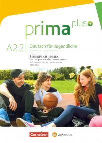 Prima plus A2.2, udžbenik