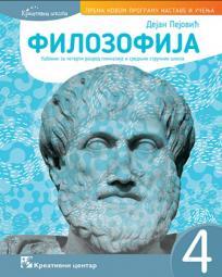 Filozofija, udžbenik za četvrti razred gimnazije i srednjih stručnih škola