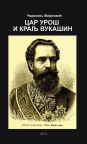 Car Uroš i kralj Vukašin