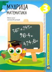 Mudrica 3, matematika
