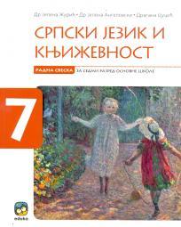 Srpski jezik 7, radna sveska