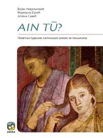 Ain tu?, udžbenik iz latinskog jezika za gimnazije
