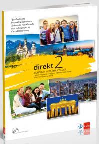Direkt 2, udžbenik i radna sveska (novo izdanje)