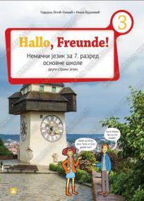 Hallo, Freunde! 3, udžbenik