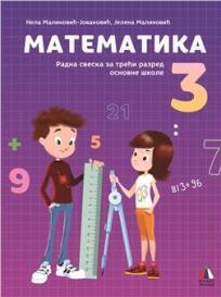 Matematika 3, radna sveska