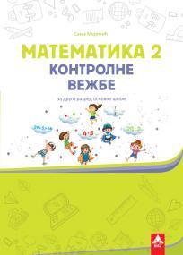 Matematika 2, kontrolne vežbe (novo)