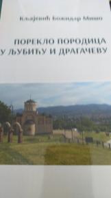 Poreklo porodica u Ljubiću i Dragačevu