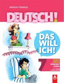 Deutsch! 7, radna sveska