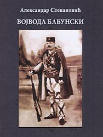 Vojvoda Babunski