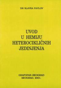 Uvod u hemiju heterocikličnih jedinjenja
