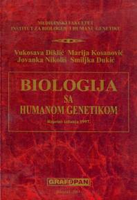 Biologija sa humanom genetikom