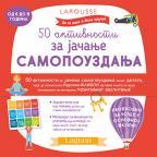 50 aktivnosti za jačanje samopouzdanja