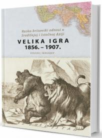 Velika igra 1856. - 1907.