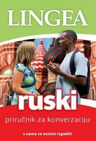 Ruski: Priručnik za konverzaciju EE