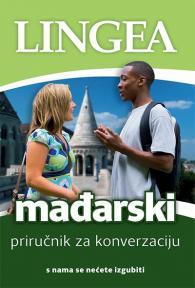 Mađarski: Priručnik za konverzaciju EE