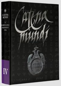 Catena Mundi IV